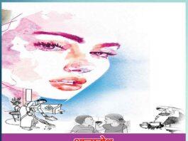 Safe Activities During Pregnancy