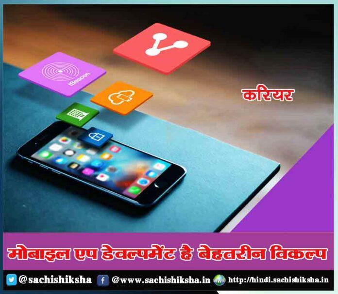 Powerful Economic Justice