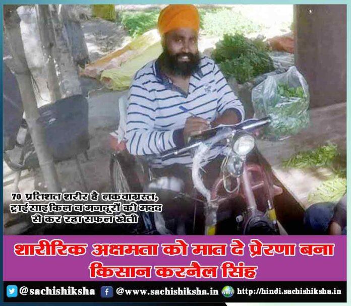 Smart Ways to Keep Yourself Safe