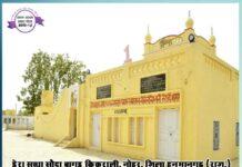 Instagram Trends in 2021